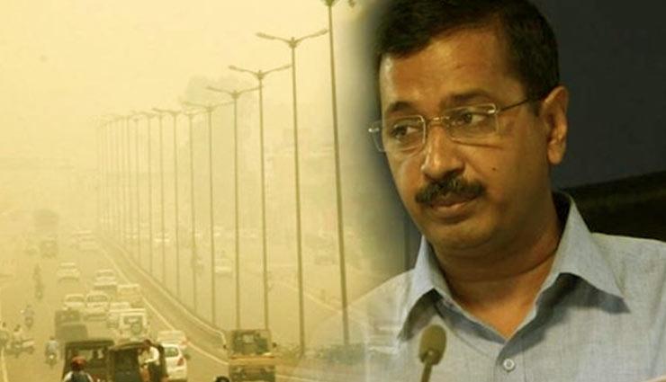 केजरीवाल सरकार का दावा दिल्ली में प्रदूषण 25% हुआ कम, पर्यावरण संस्था ग्रीनपीस ने कहा - गलत