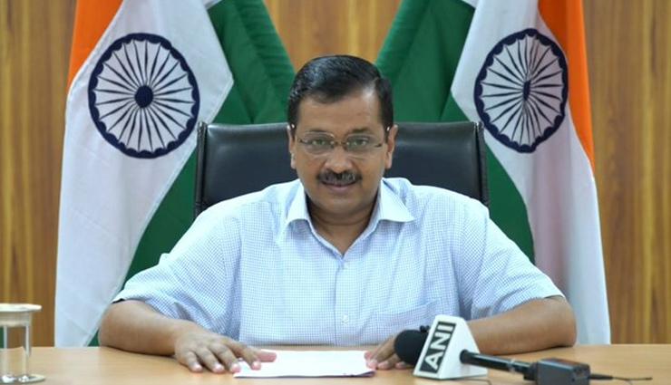 Delhi Corona: दिल्ली में नई पाबंदियों का ऐलान; पिछले 24 घंटे में मिले 7,897 नए मरीज, 39 की मौत