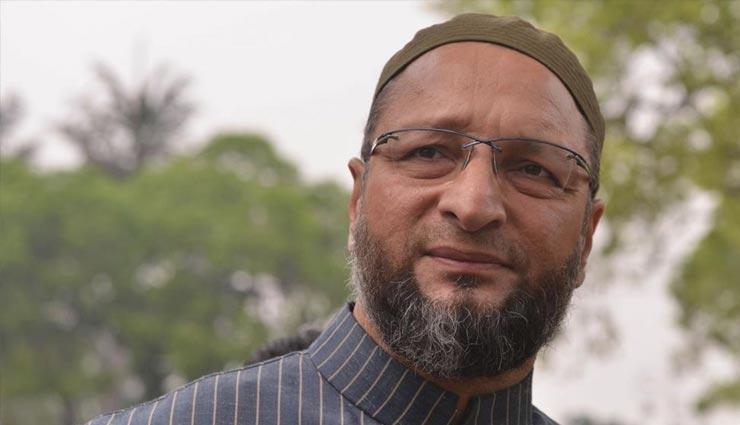 बीजेपी की सत्ता में वापसी से डरे नहीं मुसलमान : ओवैसी