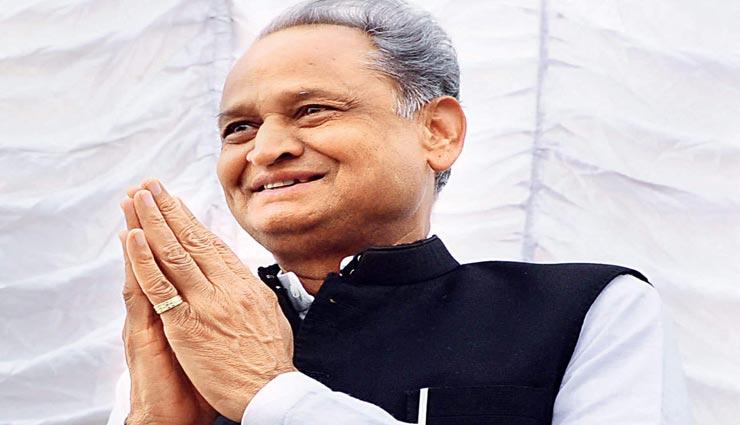 मुख्यमंत्री गहलोत ने स्वास्थ्य बीमा योजना को दी मंजूरी, 1.10 करोड़ परिवारों को मिलेगा फायदा