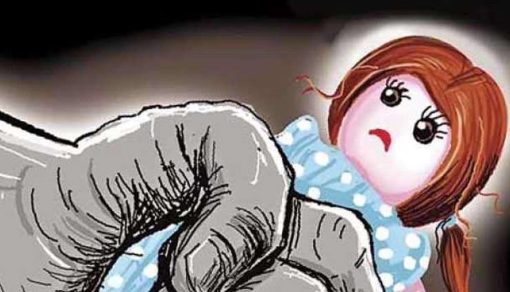 पंजाब : दस वर्षीय नाबालिग बच्ची के साथ वेटर ने किया दुष्कर्म, आरोपी की पत्नी फंसी मुसीबत में