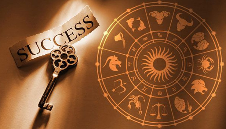 7 Astrology Tips To Get Success in Career