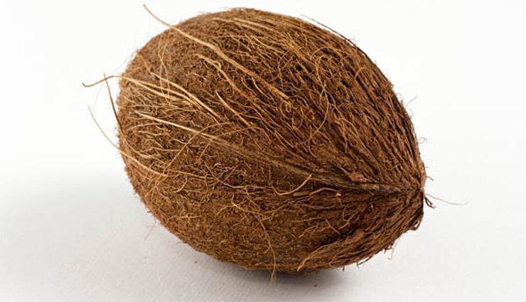 सावन के शुक्रवार करे नारियल का ये उपाय, बनायेगा आपको धनवान