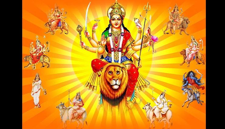 Navratri 2019- 5 Things To Bring In House For Prospertiy During Navratri
