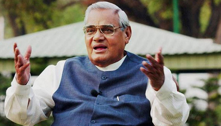 Former PM Atal Bihari Vajpayee's condition is stable, he is on injectable antibiotics