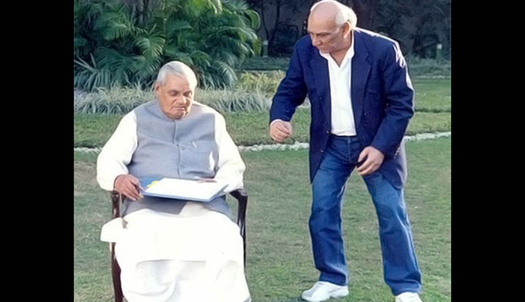 Throwback- When Yash Chopra directed former PM Atal Bihari Vajpayee for music video