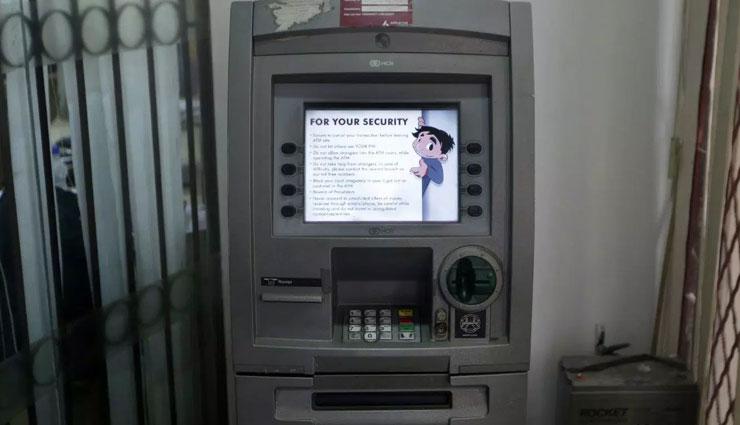rbi order on atm,atm security,cash withdrawal from atm,rbi,bank ,एटीएम से निकासी, आरबीआई का एटीएम पर ऑर्डर, एटीएम सुरक्षा, 3 घंटे से ज्यादा ATM में नहीं रहा कैश, एटीएम को दीवार और फर्श से लगाने का निर्देश