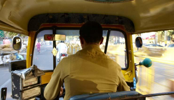 Image result for रिक्शा चालक के खाते में 300 करोड़ का हुआ था लेनदेन