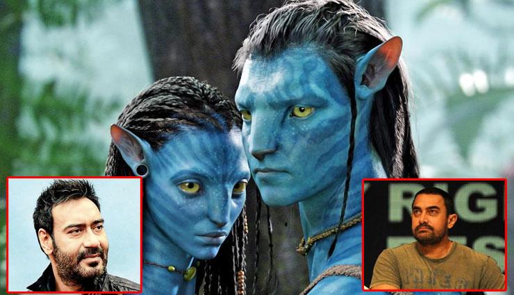 क्रिसमस 2020: 'अवतार-2' से मुकाबला हुआ त्रिकोणीय, अजय देवगन मैदान छोडऩे के मूड में