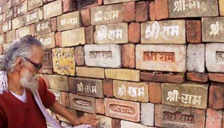 राममंदिर निर्माण को लेकर अयोध्या में संत समाज की बड़ी बैठक आज