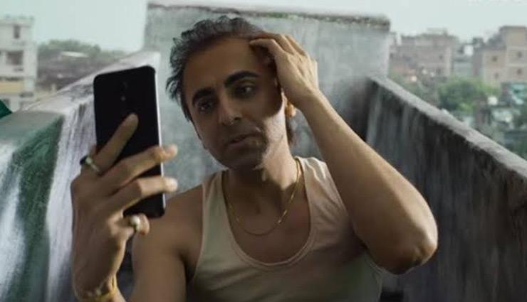आयुष्मान खुराना की सातवीं हिट फिल्म बनी 'बाला', बीते दिन बॉक्स ऑफिस पर कमाए इतने करोड़