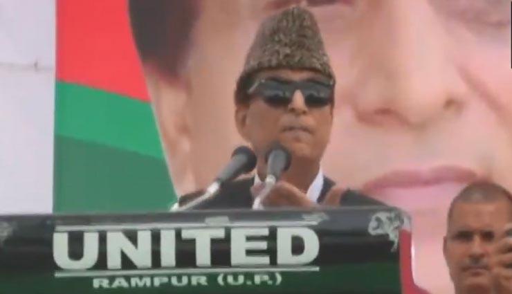 आजम खान ने लांघी सारी हदें, जया प्रदा पर दिया आपत्तिजनक बयान कहा - मुझे पता था इनका अंडरवियर खाकी रंग का है