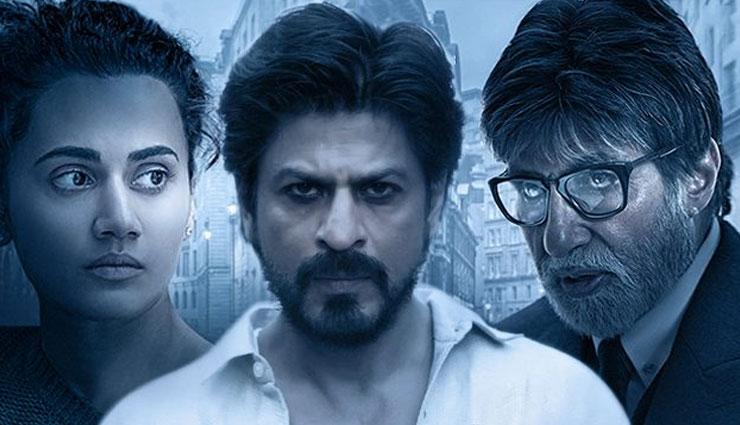 अमिताभ बच्चन से 'बदला' का प्रॉफिट शेयर करेंगे शाहरुख खान, वैश्विक स्तर पर कमाई 138 करोड़!