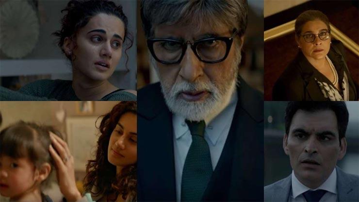 amitabh bachchan,badla,badla movie,pink,taapsee pannu,bollywood,bollywood news hindi,bollywood gossips hindi ,अमिताभ बच्चन,तापसी पन्नू,पिंक,बदला,अमिताभ बच्चन की खबरे हिंदी में,तापसी पन्नू की खबरे हिंदी में,बॉलीवुड,बॉलीवुड की खबरे हिंदी में