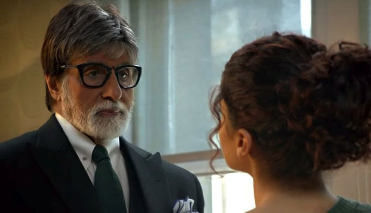 amitabh bachchan,taapsee pannu,badla,badla movie,badla box office collection,amitabh bachchan movies,taapsee pannu movies,amitabh bachchan news,taapsee pannu news,bollywood,bollywood news hindi,bollywood gossips hindi ,अमिताभ बच्चन,तापसी पन्नू,बदला,बदला की कमाई,बॉलीवुड,बॉलीवुड खबरे हिंदी में