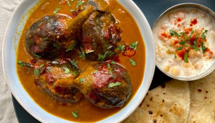 khatte meethe baingan,easy to cook,baingan curry,baingan recipes,bharwa baingan,hunger struck,food,easy recipes