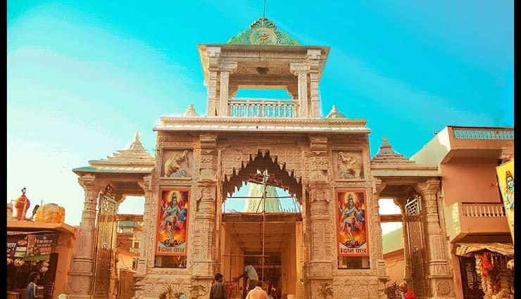5 shiva temples in uttarakhand,uttrakhand tourism,shiva temples,maha shivratri,travel,holidays,tourism ,ट्रेवल, टूरिज्म, हॉलीडेज, महा शिवरात्रि, शिव मंदिर