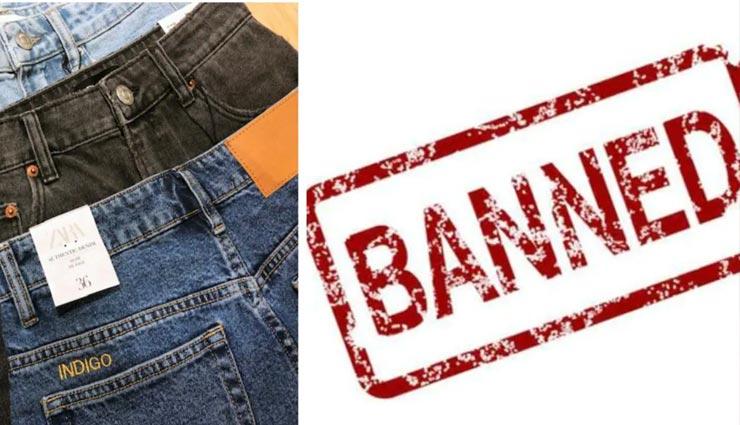 उत्तर प्रदेश के संभल में निकला अनोखा फरमान, सरकारी कार्यालयों में नहीं पहन सकेंगे जींस और टी-शर्ट