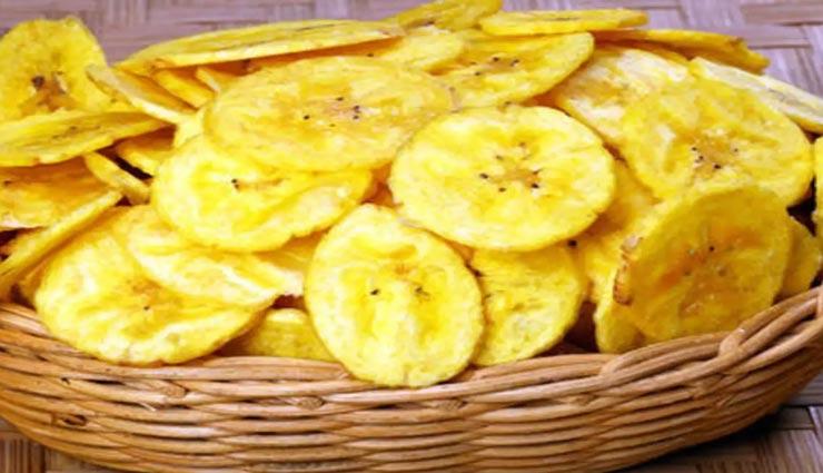 banana chips recipe,recipe,recipe in hindi,special recipe ,केले चिप्स रेसिपी, रेसिपी, रेसिपी हिंदी में, स्पेशल रेसिपी