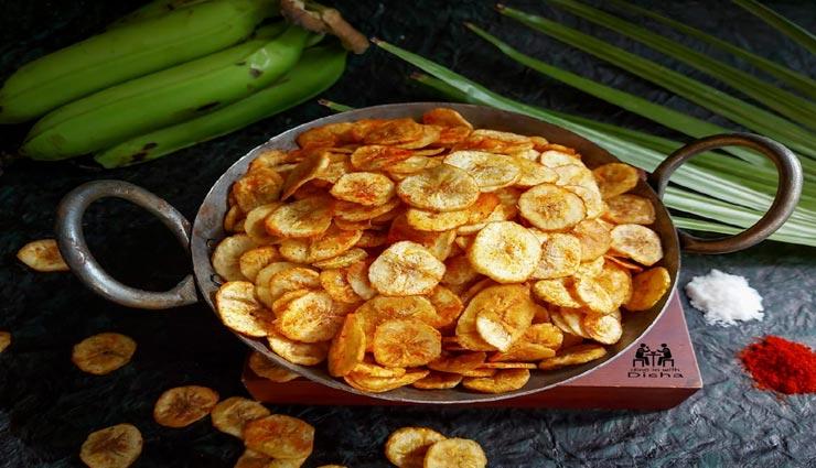 Navratri 2021 : व्रत में हैं स्नैक्स की चाहत, घर पर ही बनाए केले के चिप्स #Recipe
