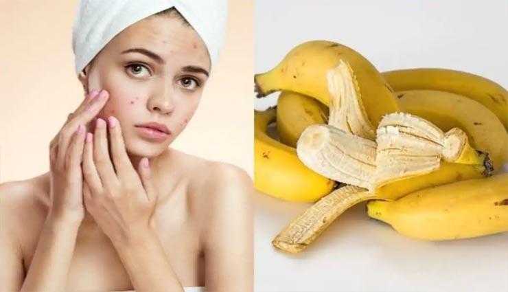 beauty tips,beauty tips in hindi,sensitive skin  face packs,skin care tips,beautiful face,home remedies ,ब्यूटी टिप्स, ब्यूटी टिप्स हिंदी में, त्वचा की देखभाल, सेंसिटिव त्वचा का ख्याल, खूबसूरत चेहरा, घरेलू नुस्खें