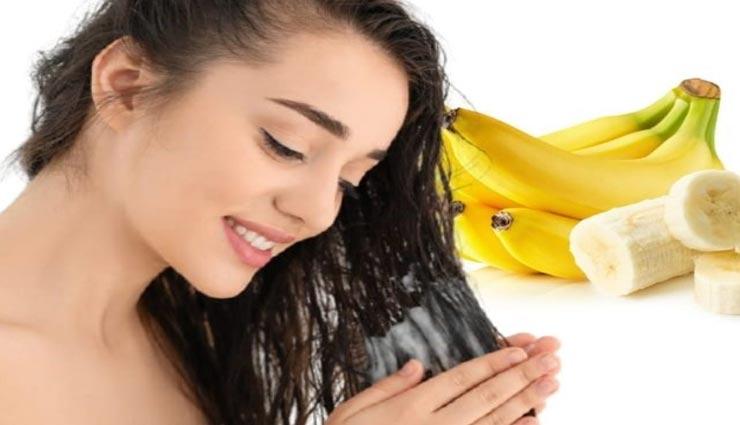 beauty tips,beauty tips in hindi,beauty by banana peel,skin care tips,hair care tips ,ब्यूटी टिप्स, ब्यूटी टिप्स हिंदी में, केले के छिलकों का इस्तेमाल, त्वचा की सुंदरता, बालों की देखभाल
