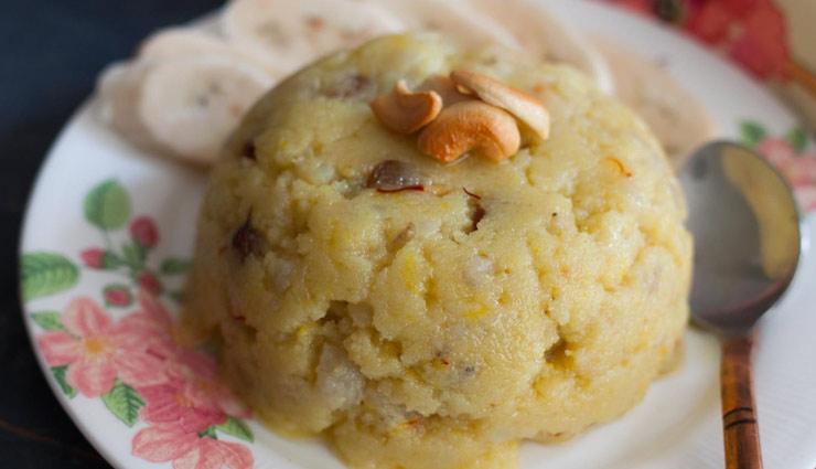 Image result for ganesh chaturthi sheera