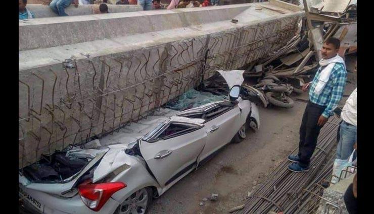 दर्दनाक तस्वीरे : बनारस पुल हादसे में 18 की मौत, प्रोजेक्ट से जुड़े 4 अधिकारी सस्पेंड