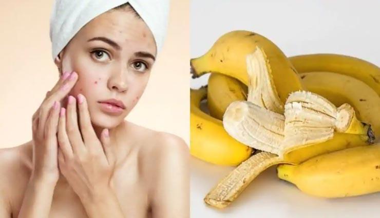 beauty tips,beauty tips in hindi,skincare tips,fruits peel for beauty ,ब्यूटी टिप्स, ब्यूटी टिप्स हिंदी में, त्वचा की देखभाल, फलों के छिलके