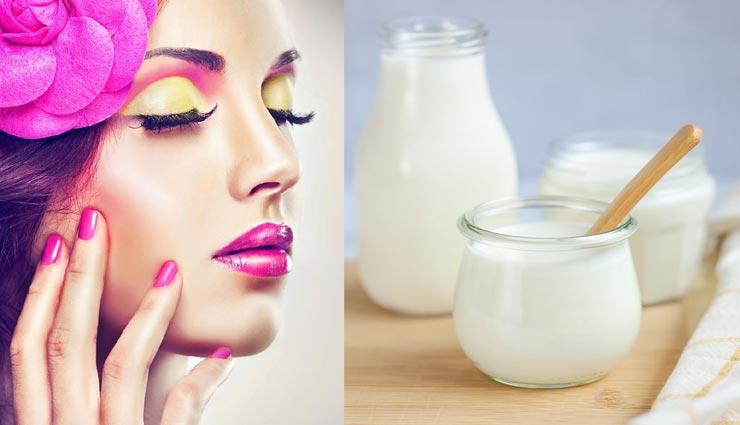 beauty tips,beauty tips in hindi,buttermilk beauty tips,skin care tips,beautiful face ,ब्यूटी टिप्स, ब्यूटी टिप्स हिंदी में, छाछ के ब्यूटी टिप्स, त्वचा की देखभाल, खूबसूरत चेहरा