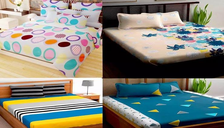 इन टिप्स की मदद से कर सकेंगे बेड के लिए परफेक्ट चादर का चुनाव