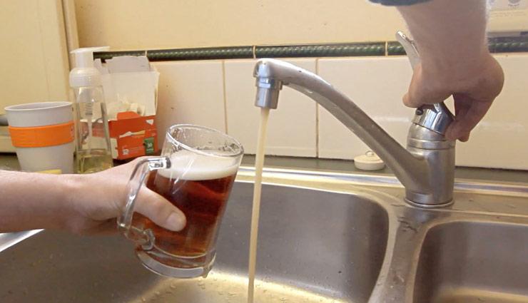 यहाँ नल में पानी की जगह बहती है बीयर, बिछा डाली है पाइपलाइन