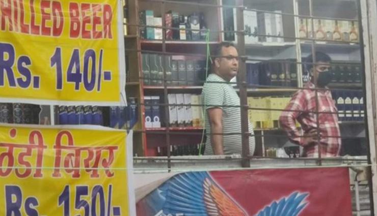 आखिर क्यों सोशल मीडिया पर वायरल हो रही शराब की यह दुकान