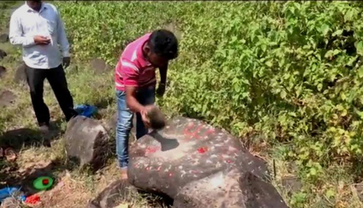 अनोखा पत्थर जिसे पीटने पर निकलती हैं घंटी की आवाज, मानते हैं दैवीय चमत्कार