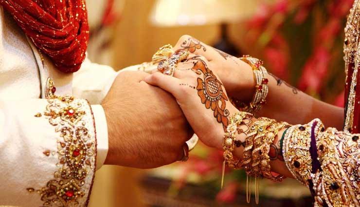 arrange marriage,benefits of arrange marriage,relationship tips,make good bonding ,रिलेशनशिप टिप्स, अरेंज मैरिज, अरेंज मैरिज के फायदे, रिश्तों में मजबूती