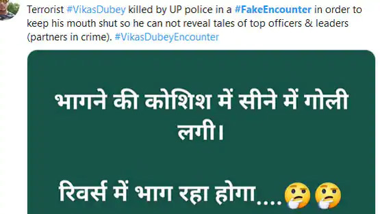 vikas dubey encounter,vikas dubey case,up stf,up police,kanpur,gangster