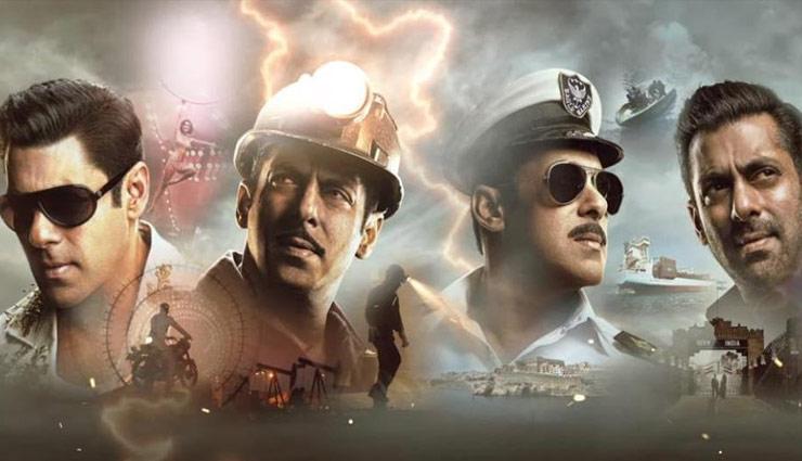 Salman Khan,bharat,bharat movie,bharat promotion,katrina kaif,bharat digital rights,bharat satellite rights,entertainment,bollywood ,सलमान खान,भारत,कैटरिना कैफ