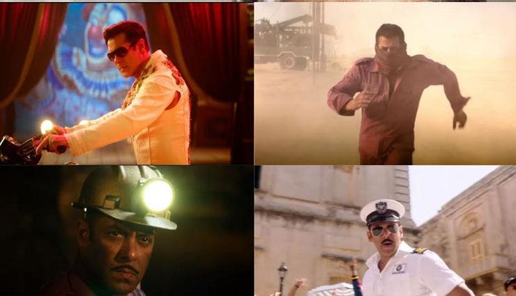 Salman Khan,bharat,bharat box office,salman khan news,bharat movie,bharat 200 crore,entertainment,bollywood ,सलमान खान,भारत,भारत की कमाई,भारत 200 करोड़
