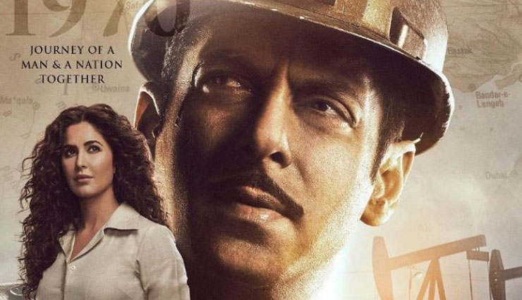 'भारत' को चीन में प्रदर्शित करने की तैयारी में सलमान खान, ब्लॉकबस्टर रही हैं यह दो फिल्में