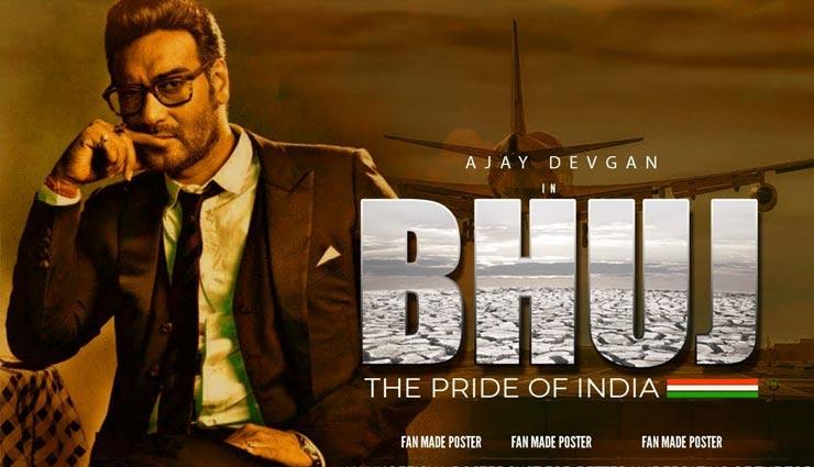 bollywood,unsung heroes,bollywood movies,hotel mumbai,chhapaak,gunjan saxena,maidaan,bhuj - the pride of india,bollywood news