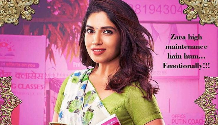 kartik aaryan,bhumi pednekar,ananya pandey,pati patni aur woh,pati patni aur woh first look poster,entertainment,bollywood news  in hindi ,कार्तिक आर्यन,अनन्या पांडे,भूमि पेडनेकर,पति पत्नी और वो