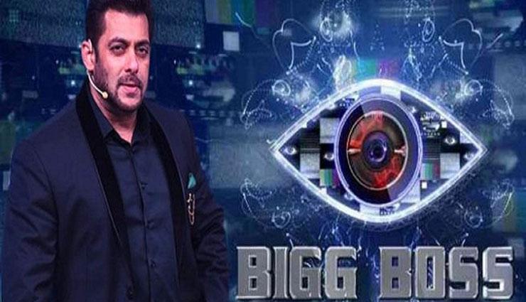 वर्ष के मध्य में परदे पर लौटेगा 'बिग बॉस', सलमान खान की हीरोइन आएगी नजर