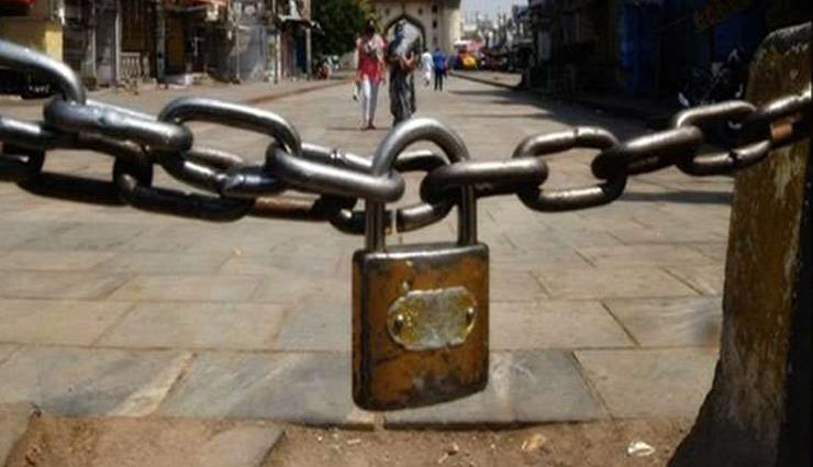 कोरोना को लेकर नीतीश सरकार का बड़ा फैसला, बिहार को किया पूरा बंद