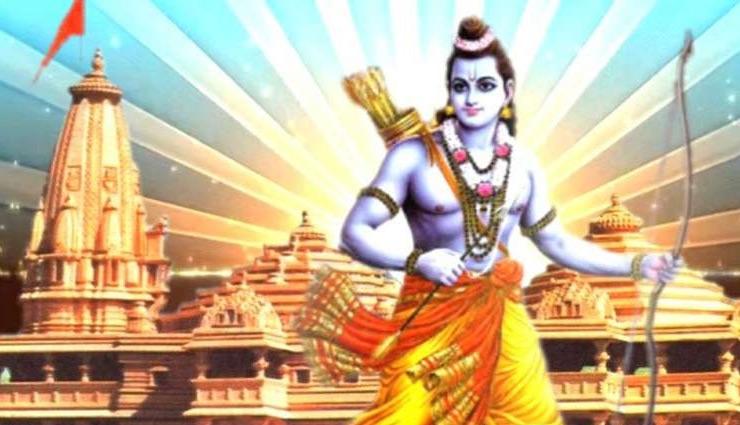 मंदिर निर्माण शिलान्यास को लेकर बिहार के इस गांव में दो दिन से हो रहे हवन-यज्ञ, भगवान राम से है अनोखा रिश्ता