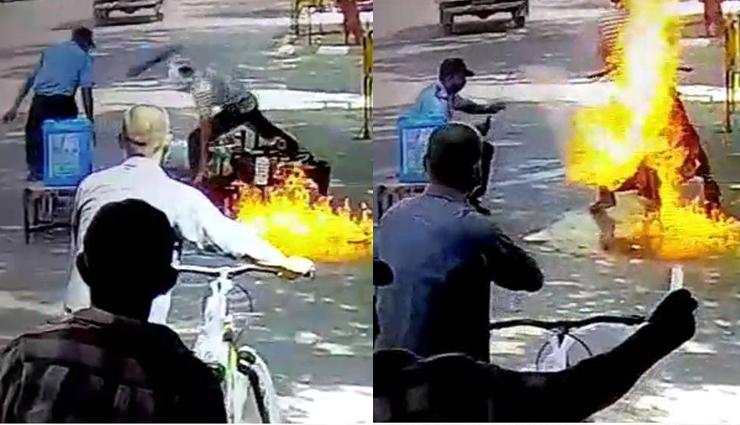 corona virus,bike caught fire,sanitization,lockdown,ahmedabad,gujarat,coronavirus,weird news ,कोरोना वायरस