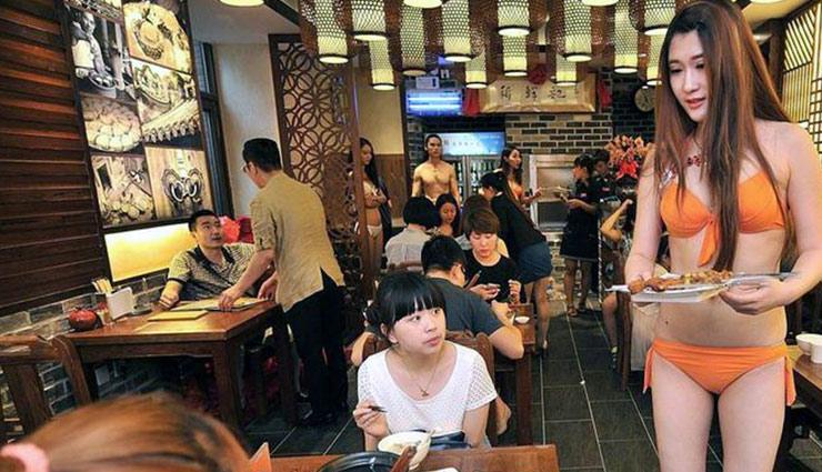 ऐसा रेस्टोरेंट जिसमें बिकनी में खाना सर्व करती हैं लड़कियां, नहीं लगती किसी अप्सरा से कम