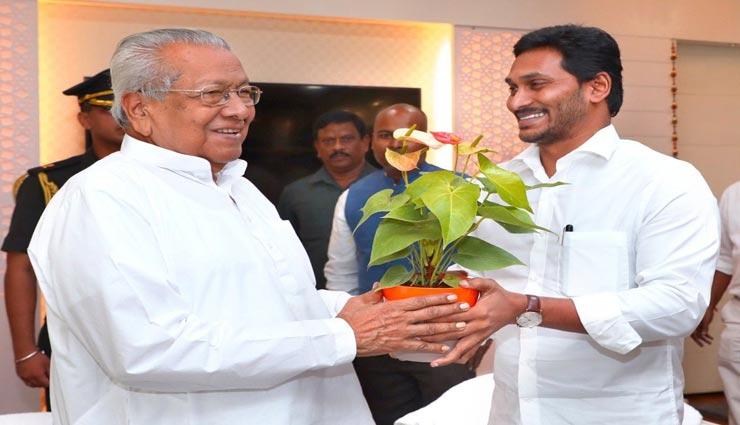 आंध्र प्रदेश : राज्यपाल ने दी प्रदेश में तीन राजधानी वाले विधेयक को मंजूरी