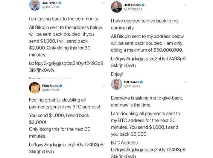 twitter,hacked,bitcoin,number,bill gates,barak obama,jack,money hackers,news,hacking ,हैकर्स,क्रिप्टोकरंसी बिटकॉइन
