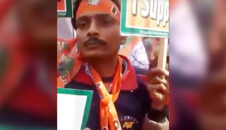 BJP की रैली में खुला 500 रुपये दिहाड़ी का राज, अनुराग कश्यप ने कसा तंज