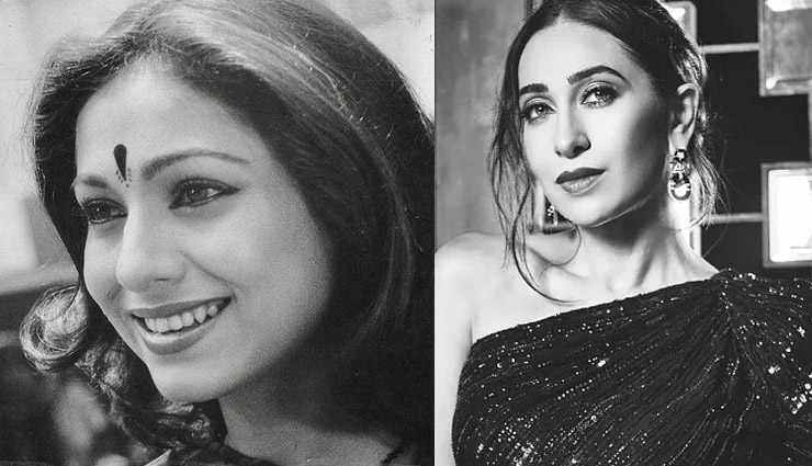 What is the 'Black and White' challenge? Tina Ambani, Karisma Kapoor and other celebs participate